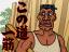 357 Genich Yamamoto(56) 1,Dec,1997