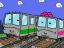 373 キハUD系 1997年12月25日