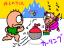 404 「びっくりマウス」直送2 1998年2月23日