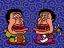 546 トメとスエ 1998年9月29日