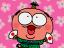 829 かっぽれうるちゃん 2000年1月11日