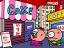 914 今年も誕生日なのにケーキ屋が休み 2000年8月11日