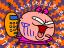 936 バリ3 2000年9月20日
