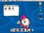 1047 OSX 3,Apr,2001