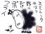 1257 ゴホフライ/一句詠んでみた 2002年2月26日