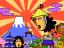 1373 ゴホフライ/オリエンタル・ジャパン 2002年8月20日
