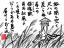 1634 Shakuhachi 24,Sep,2003