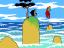 1663 ドドボンゴ(サバイバル) 2003年11月6日