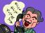 2076 ムシャ圧電話 2005年7月25日