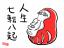 2229 Exile/ Daruma spirit 2,Mar,2006