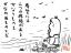 2280 流刑者/希望 2006年5月18日