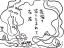2508 流刑者/わかめ 2007年5月17日