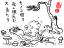 2576 流刑者/きのこ狩り 2007年10月17日