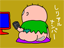 3235 serial number 25,Mar,2011