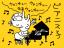 3432 ピアニス子 2012年1月11日