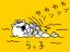 3680 Sea Otter 7,Jan,2013