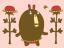 3690 熊団子 2013年1月21日