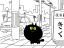 3705 黒ニャコ 2013年2月12日