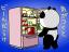 3709 Hi_Leg Panda/Common in single person's home 18,Feb,2013