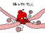 3777 Daily Octopus(81) 28,May,2013