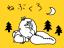 3780 Sleeping Bag 31,May,2013