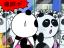 3799 ハイレグパンダ(寝跡) 2013年6月27日