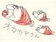 3849 オカカアさん 2013年9月6日