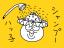 3857 シャンプーハッ子 2013年9月19日