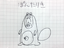 3868 ぽんたりき 2013年10月7日