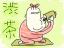 3877 渋茶 2013年10月21日