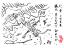 3924 流刑者 / 瀬戸際 2013年12月27日