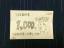 4282 うるま銀行券 2015年6月15日