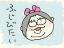 4395 Fuji Style 30,Nov,2015