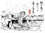 4417 流刑者/ 南氷洋 2015年12月31日