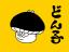 4433 Shitake Mushroom 25,Jan,2016