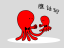 4439 Daily Octopus(113) Ventriloquist 2,Feb,2016