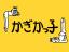 4878 Japanese-style quotation marks 23,Oct,2018
