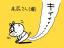 4916 高屁さん(横) 2019年3月11日