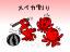4986 デイリー・タコ(165) 2019年8月23日