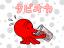 4988 デイリー・タコ(167) 2019年8月27日
