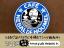 5078 カフェ・ヌメール人ネバール 2021年7月21日
