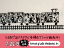 5079 ミスター・カルパッチョ(満員電車) 2021年7月23日