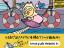 5082 むきみちゃん(貝殻スケボー) 2021年7月26日