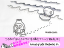 5087 むきみちゃん (朝のお散歩) 2021年8月14日