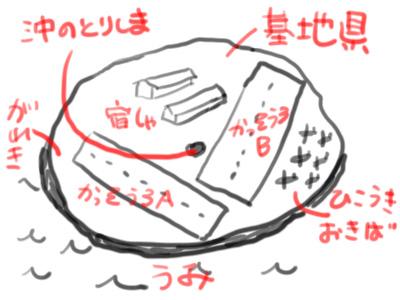 oki5.jpg